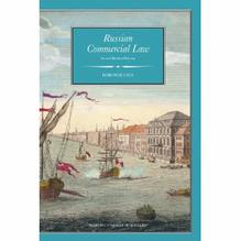Russian Commercial Law - Martinus Nijhoff Publishers