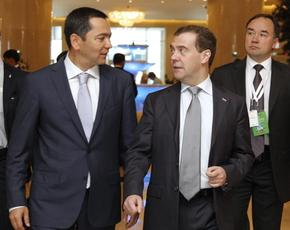Read Moscow supports Kyrgyztan´s application to join to Customs Union