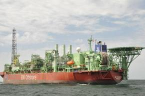 Read Petrobras operates now in Chinook field