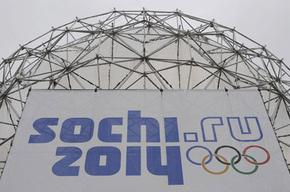 Read Sochi is getting ready for the 2014 Winter Olympics