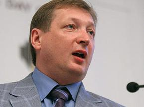 "Read  Ex-Deputy Minister of Energy of the Russian Federation will become the head of ""Zarubezhneft"""