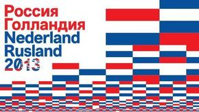 Read 2013 Russian-Dutch Bilateral Year