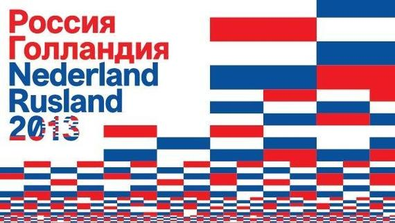 2013 Russian-Dutch Bilateral Year
