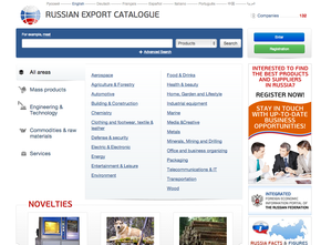 Leer Russian Export Catalogue