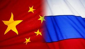 Leer El Fondo de Inversión Directa de Rusia y China Investment Corporation crean el Russia-China Investment Fund